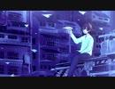 【オリジナルMV】青を歌ってみた ver.ありすん