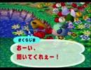 ◆どうぶつの森e+ 実況プレイ◆part89