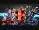 【三国志大戦】号令で┗(^o^ )┓Ξピャー!!したい動画【十三州司空】その32