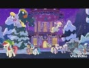 Best Gift Ever Special Song  MLP FIM