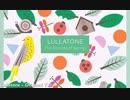 Lullatone - Origami Tulips