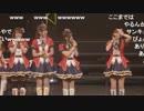「アイドルマスター ミリオンライブ! シアターデイズ」リアルステージイベント「ミリシタ感謝祭」※有アーカイブ(2)
