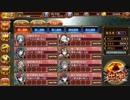【城プロRE】異界門とお菓子の魔女-絶-難しい(美樹さやか+☆3改以下)