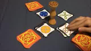 フクハナのボードゲーム紹介 No.298『ジャングルスピード』