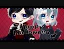 「Happy Halloween」 歌ってみた【わか×みつる】
