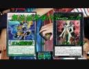 【#遊戯王】完全身内で闇のデュエル!!Part5 魔術師 vs ヴァンパイア【#フリー対戦】