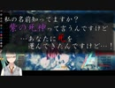 【アイドル部】パイロット神楽すず(兵姫) 名言集#6