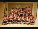 「アイドルマスター ミリオンライブ! シアターデイズ」リアルステージイベント「ミリシタ感謝祭」※有アーカイブ(7) 終