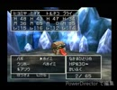 【DQ4】滑舌良くしたい実況プレイ【5章-9】