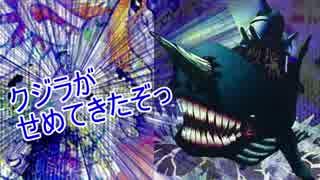 【遊戯王ADS】要塞クジラがせめてきたぞっ