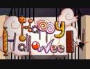 【kazYB】Happy Halloween【歌ってみた】