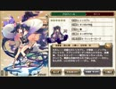 花騎士 トリカブト(天つ花の令嬢) ボイス集
