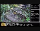 《テスト動画》【RTA】丸山攻略02:38(超一部)