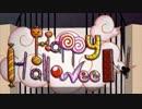 Happy Halloween 歌ってみた【たう×あーるくん。】