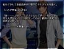 【夏空のモノローグ】タイムループする乙女ゲーを実況プレイ part89