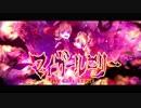 【鏡音リン・レン】マイガールエリー【オリジナルPV】 thumbnail