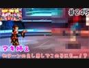 (KOFUMOL ♯245) 最強ハーレム育成計画