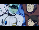 宇宙戦艦ティラミスⅡ #05「GRIM REAPER DANCING/BROTHERS」