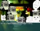 永き閑話のクトゥルフ神話TRPG「箱をかぶった男たち」#03