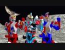 【MMDグリッドマン】グリッドマン達に「夢のヒーロー」を踊ってもらったらなんか違った