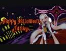 【MMD花騎士】エノテラでHappy Halloween【ワインをください】