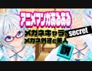 【再挑戦】アニメや漫画のあるあるネタ完全再現!!