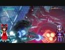 【ゆっくり】目指せトロコンHorizon Zero Dawn実況part2