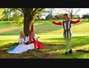 【DQ11】姉妹とシルビアで『たりないかぼちゃ』踊ってみた【パル☆プン☆テ♡】 thumbnail