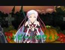 【MMD】saoのキャラでハッピーハロウィン!