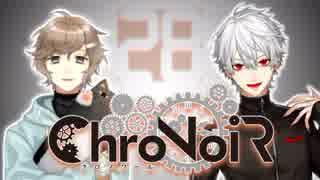 【ChroNoiR】叶&葛葉 小隊戦編 【まとめ28】