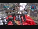 地球防衛軍5 INFERNO エアレイダー DLC1-9「対侵略生物3」