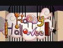 【原曲キーにしてみた】Happy Halloween 歌ってみた【Sou&いすぼくろ】