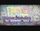 【ニコカラ】プレシャスジャンク〈蜂屋ななし×初音ミク・GUMI〉【on_v】