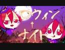 【重音テトハロウィンオリジナル曲】ハロウィン†ナイト【苺project】