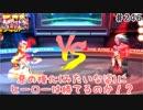 (KOFUMOL ♯246) 最強ハーレム育成計画