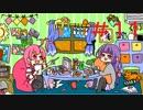 四季ラジ!#11