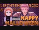 【APヘタリアMMD】Happy Halloween【列と普】