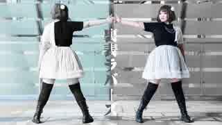 【青空つきこ】裏表ラバーズ【踊ってみた】