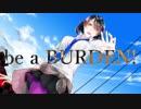 【鏡音リン】 BURDEN! 【動画版】