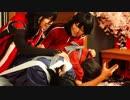 【刀剣乱舞】フィクション【コスプレpv】【※ヲタ恋パロ注意】