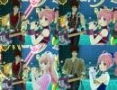 【歌マクロス】ジリティック♡BEGINNER ユニット特殊演出比較