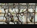 【06】機械の街の小さなロボット【Machinarium】