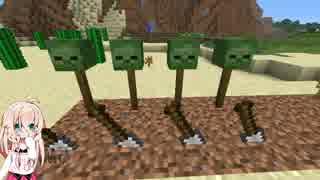 【Minecraft】べたーざんうーぶす 4【CeVI