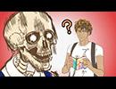 ガイコツ書店員 本田さん 第5話 A「OTOIAWASE」B「サイン本だよ!! 全員集合」C「気になるエロの話」