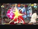 【GGxrd rev2】シン=キスク崩し、起き攻めrev2版