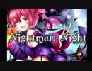 【重音テトオリジナル曲】NightmareNight【ハロウィン】