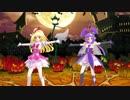【MMD/プリキュア】 キュアミラクル、マジカルでHappy Halloween