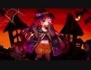 【VOCALOIDオリジナル】RUMORS OF HALLOWEEN【Rana69137】