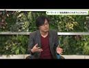 News X vol.9 ゲスト:岩佐琢磨(2018年10月30日放送)