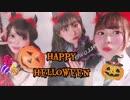 【制服】Happy Halloween【踊ってみた】